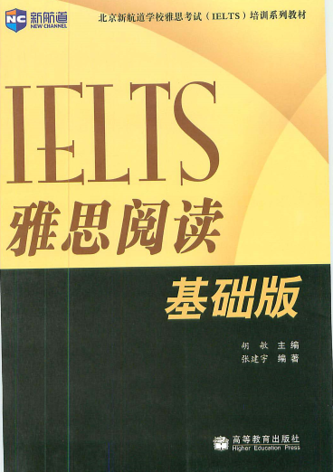 Essential Reading 4 IELTS - Cover