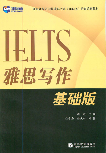 Essential Writing 4 IELTS - Cover